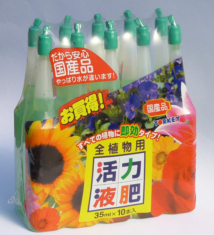 Chemical Bonsai Tree Fertilisers