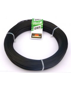 Bonsai Training Craft Wire - Black Aluminium 500g Coils
