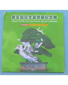 Bonsai Books - Used Clearance - The 5th Asia-Pacific Exhibition Album 1999
